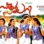 school diary malayalam