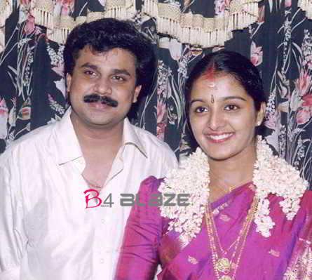 4. Dileep And Manju Warrier