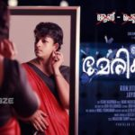 njan marykutty box office collection