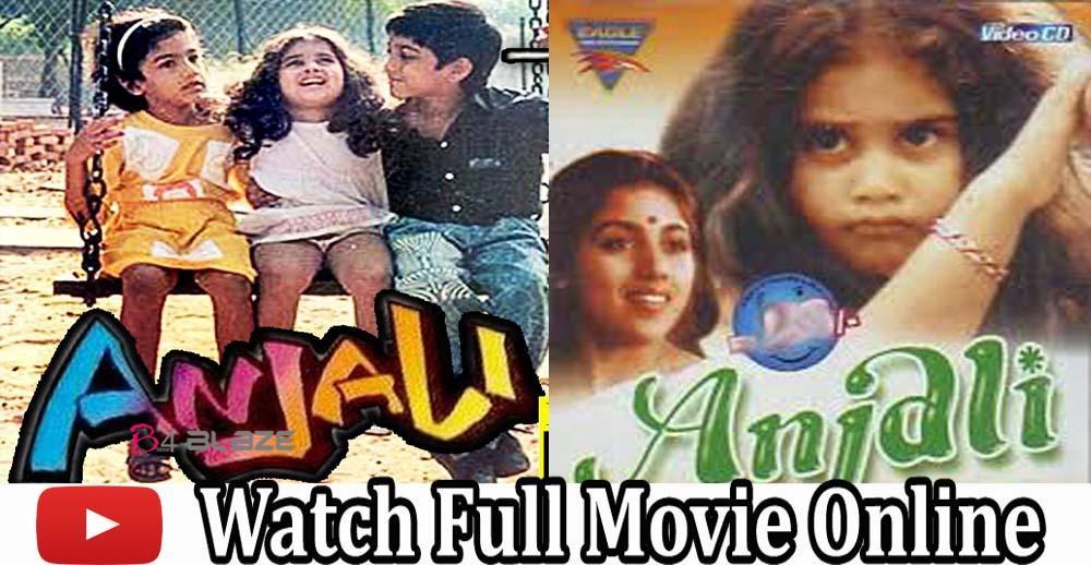 Kannada Advaitham Full Movie Download