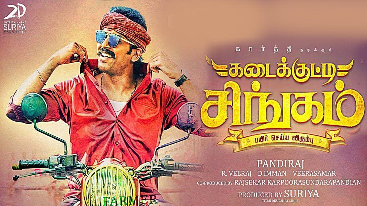 KadaiKutty Singam Box Office Collection