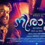 Neerali boxoffice collection report