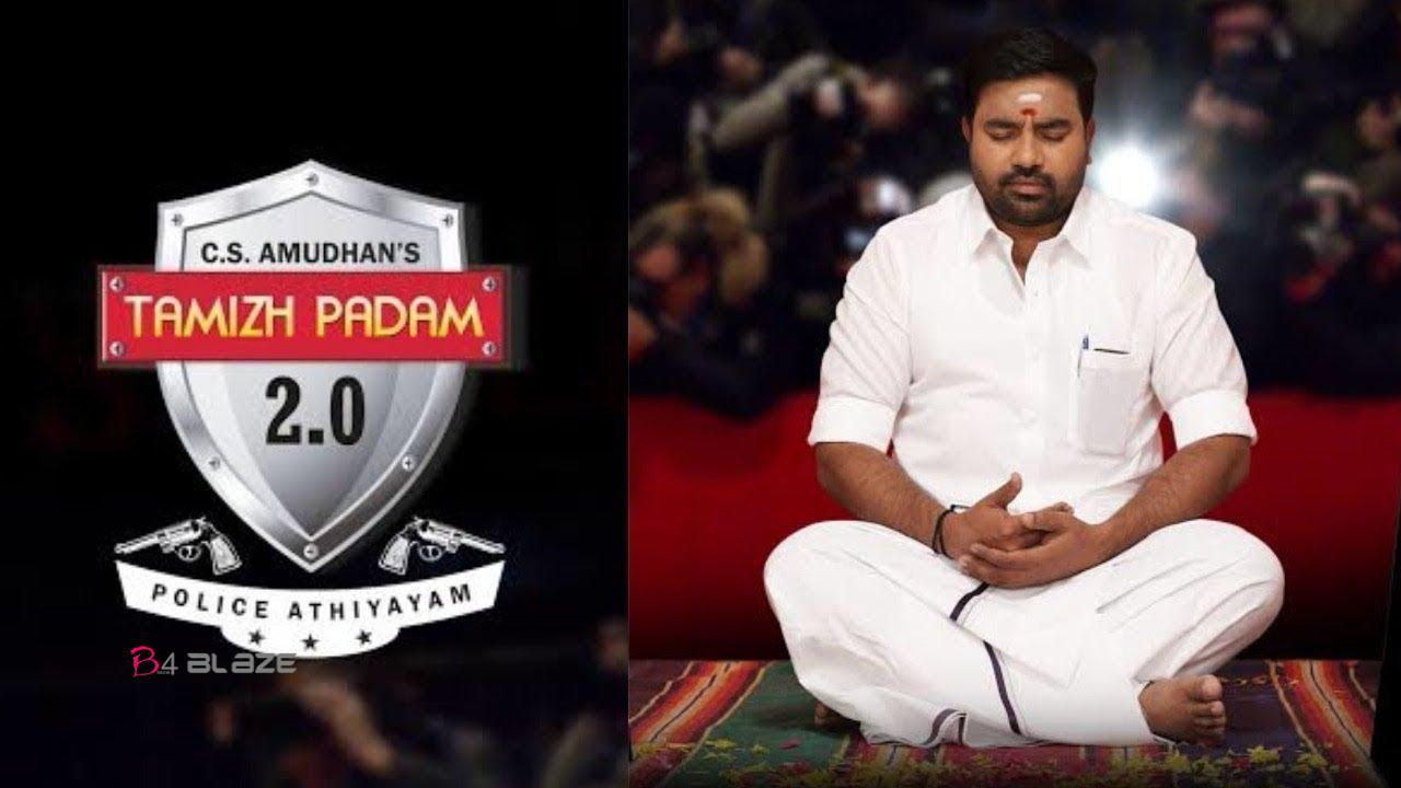 Thamizh Padam 2 Box Office Collection
