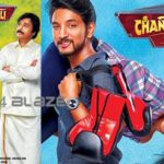 Mr.Chandramouli Box Office Collection