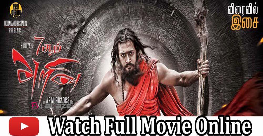 7am arivu full movie hd in tamil free download