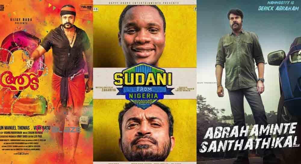 Highest grossing Malayalam movies 2018