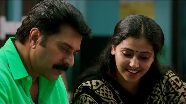 "Image from the movie ""Oru Kuttanadan Blog"""