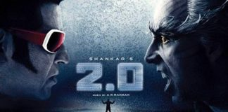 2 point 0 poster