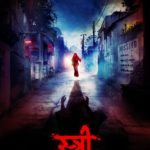 "Poster for the movie ""Stree"""