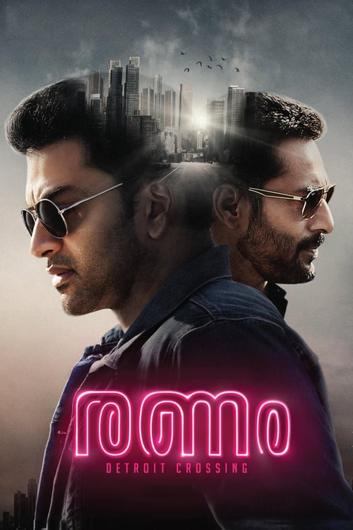 "Poster for the movie ""Ranam"""