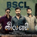 Theevandi Malayalam Movie