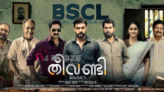 Malayalam 2019 archives oudioz. Com one stop for lossless.