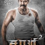 "Poster for the movie ""Saamy²"""