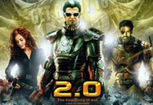 "Image from the movie ""2.0"""