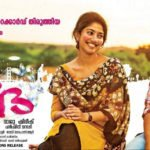 Fidaa Malayalam Movie