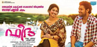 Fidaa Malayalam Movie
