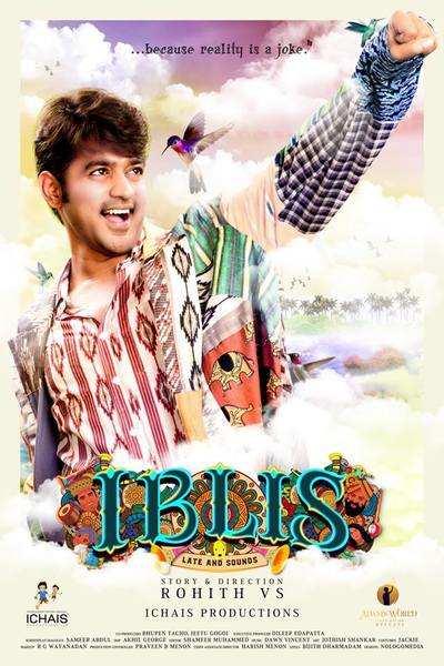 ibilis malyalam movie