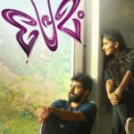 "Poster for the movie ""Premam"""