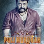 "Poster for the movie ""Pulimurugan"""