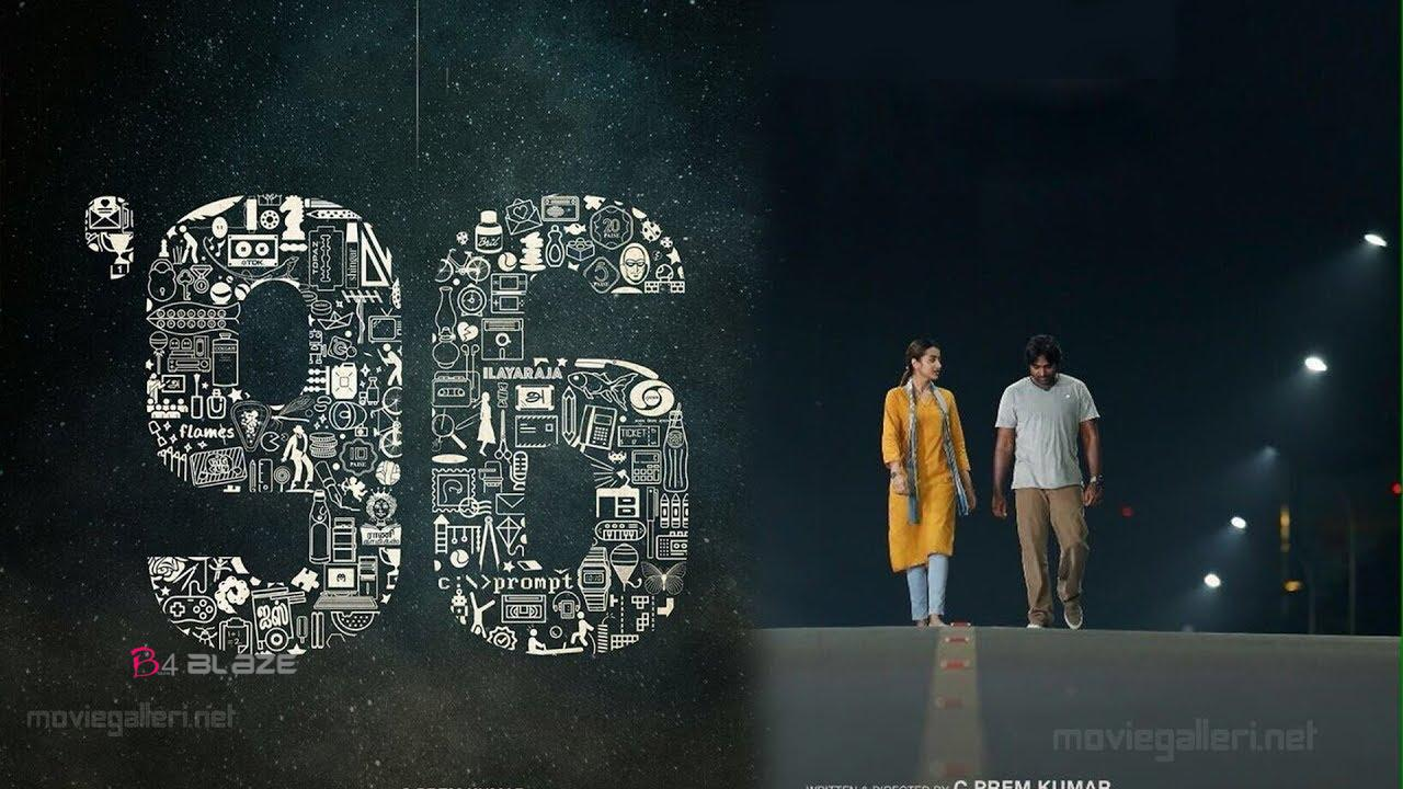 96 Movie Downloading