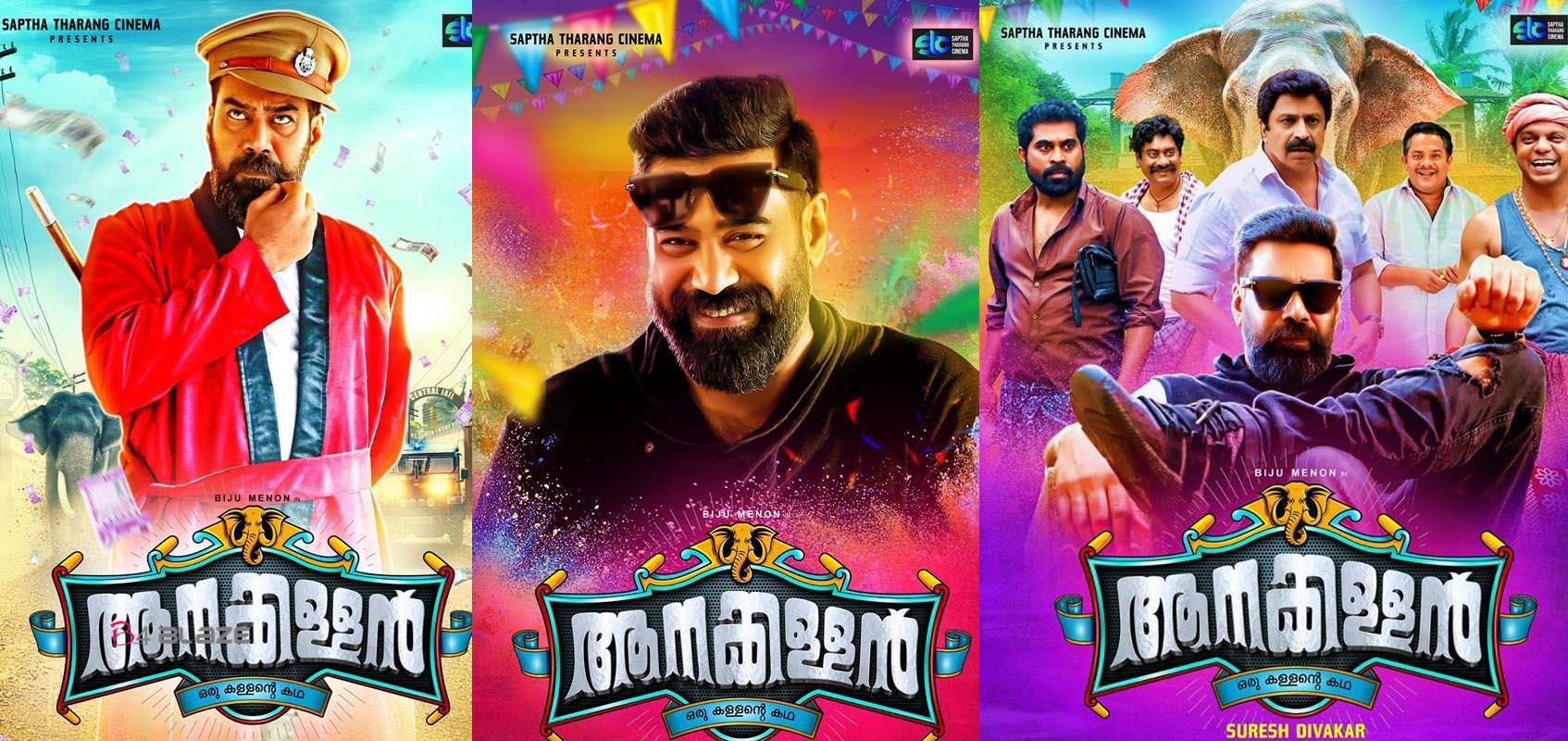 Aanakallan Malayalam Movie Songs