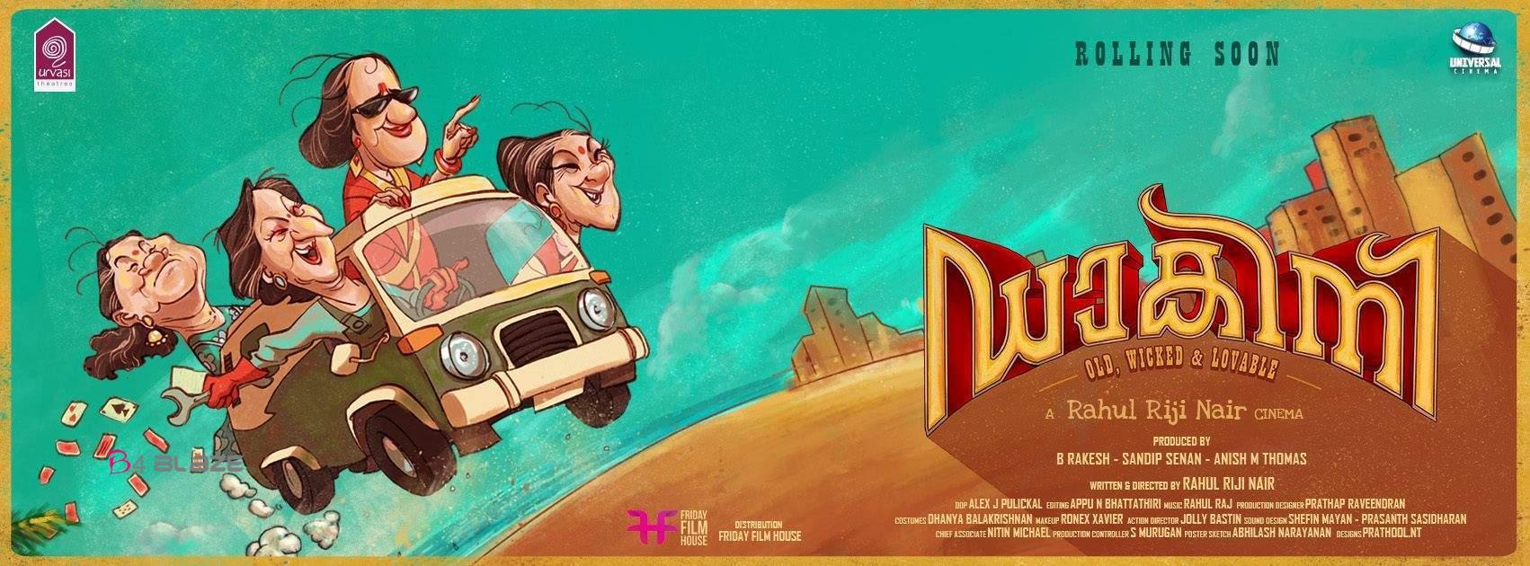 Dakini Movie downloading