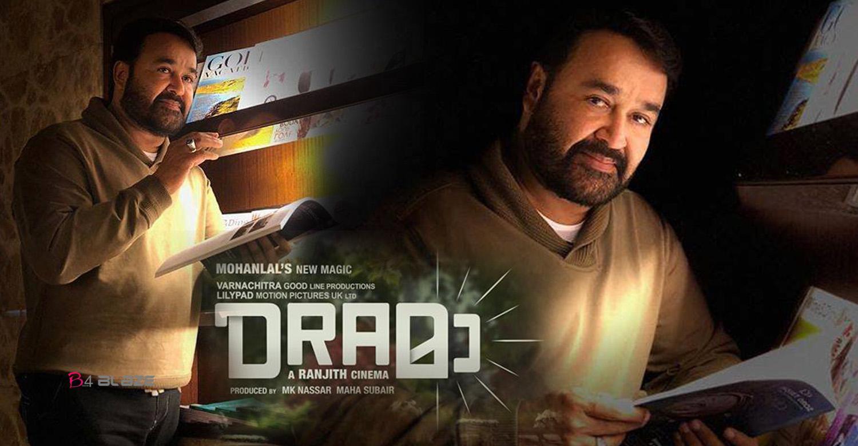 Drama Movie Box Office