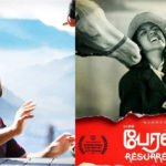 peranbu rotterdam film festival images photos