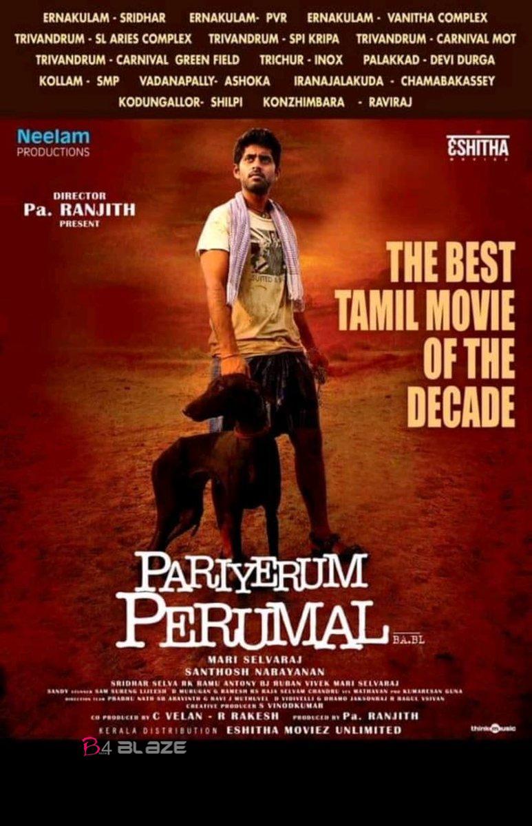 All Kerala Theater List of Pariyerum Perumal