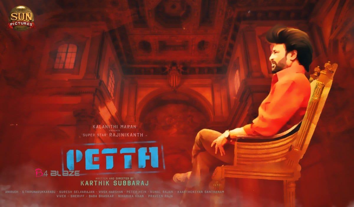 petta movie cast and crew details