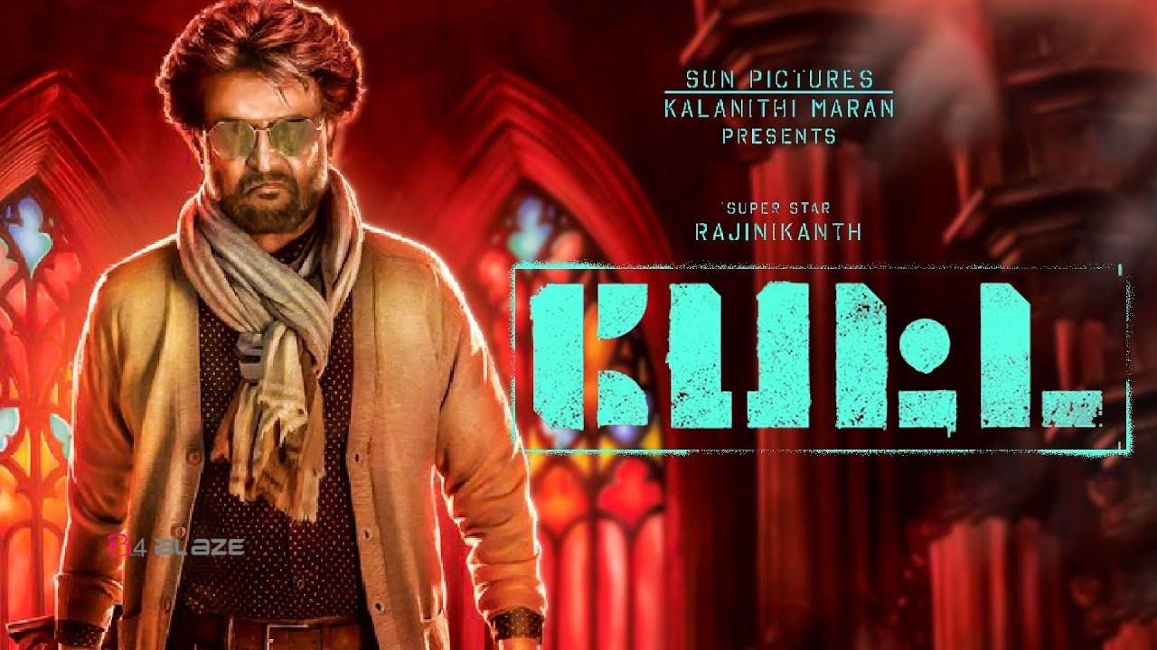 Petta Box Office Collection Report