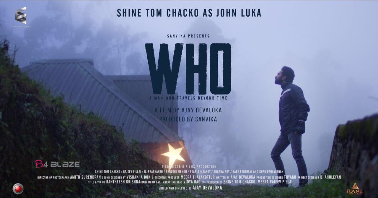 WHO_POSTER