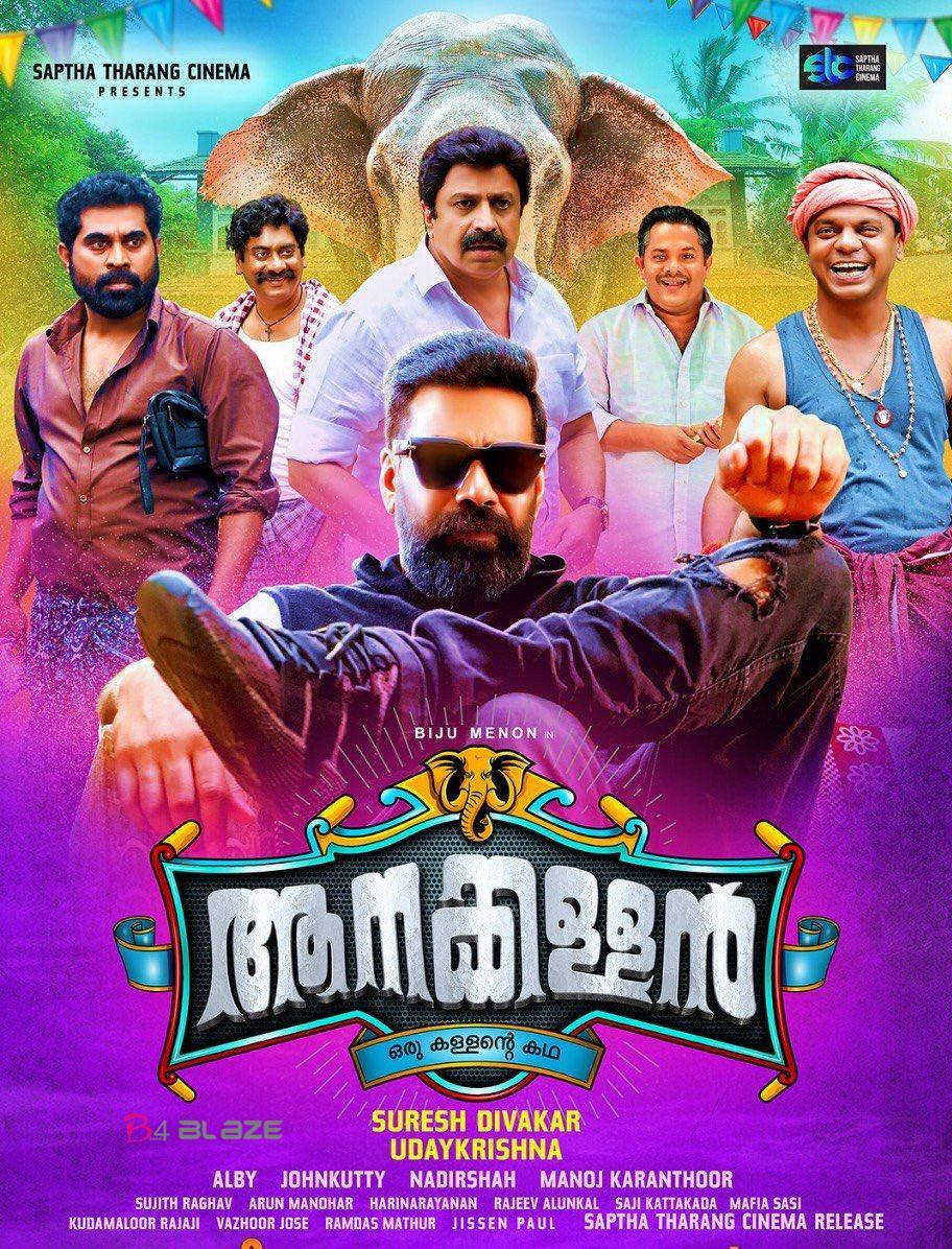Aanakallan Full Movie Download