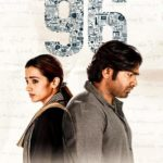 """Poster for the movie """"96"""""""