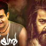 odiyan movie advance booking started