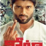"Poster for the movie ""Nota"""