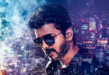 "Poster for the movie ""Sarkar"""