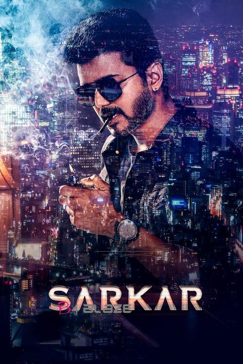 Sarkar Box Office