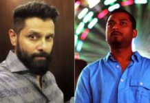 vikram back to malayalam
