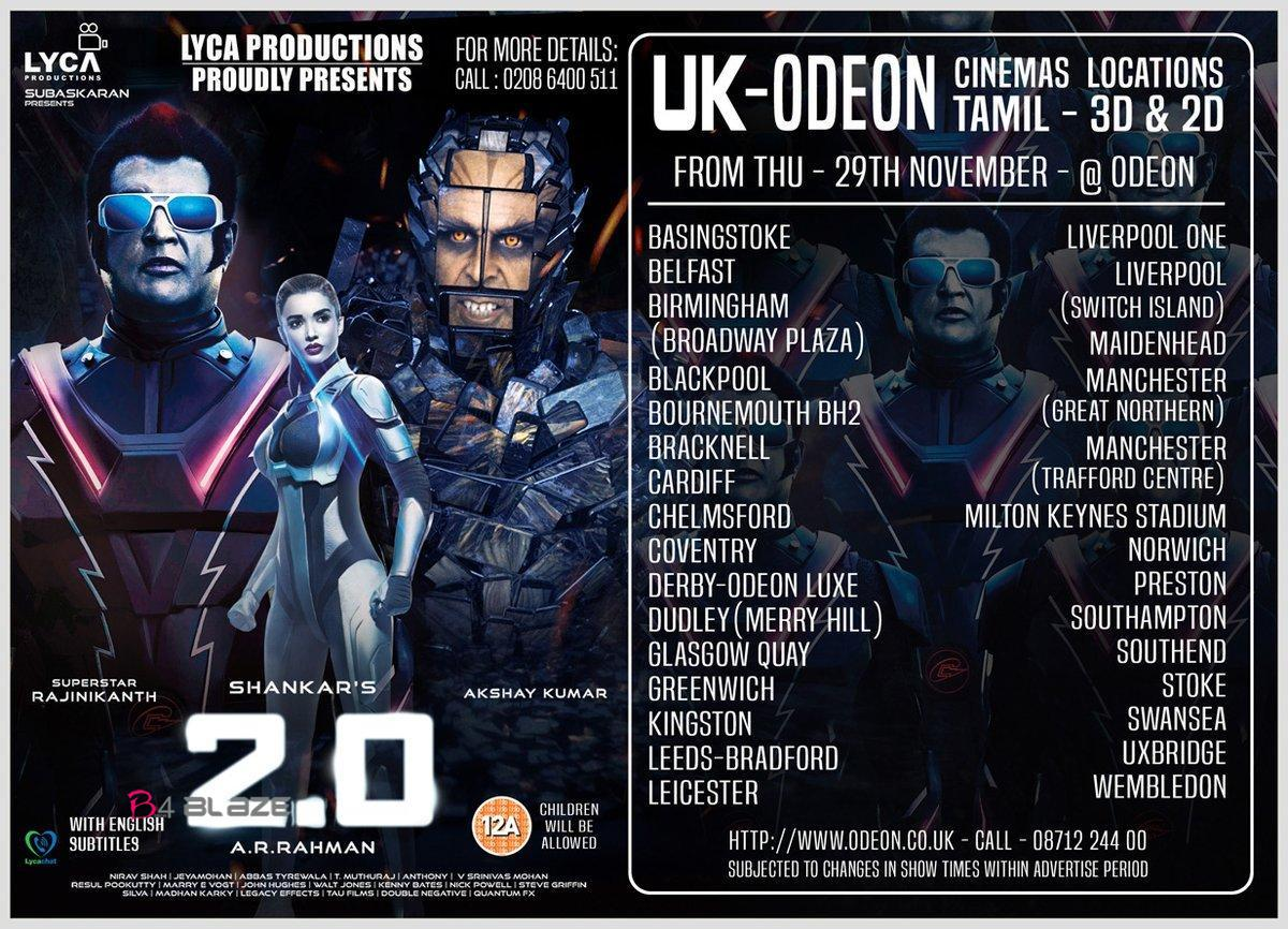 2.0 in UK Theaters