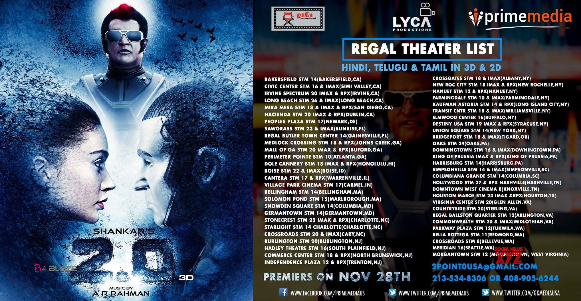 2.0 usa regal theater list