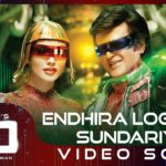 2.0 video song