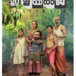 Ilayaraja-malayalam-movie-poster