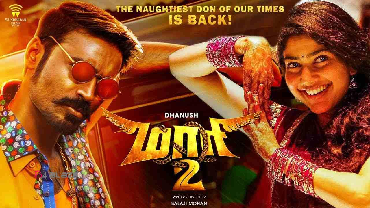 Maari 2 movie available in online. watch or Download maari 2