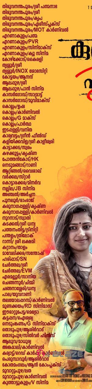 Oru-Kuprasidha-Payyan-theater list 1