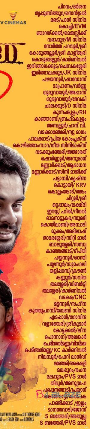 Oru-Kuprasidha-Payyan- theater list 2