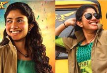 Sai pallavi's first look poster in maari 2