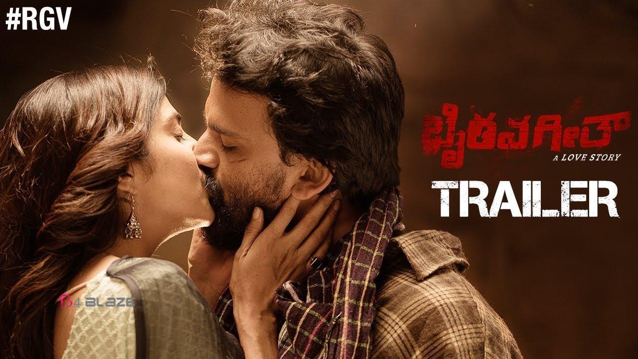 bhairava geetha trailer