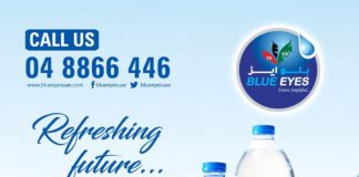 blue eyes water New Product Lounge