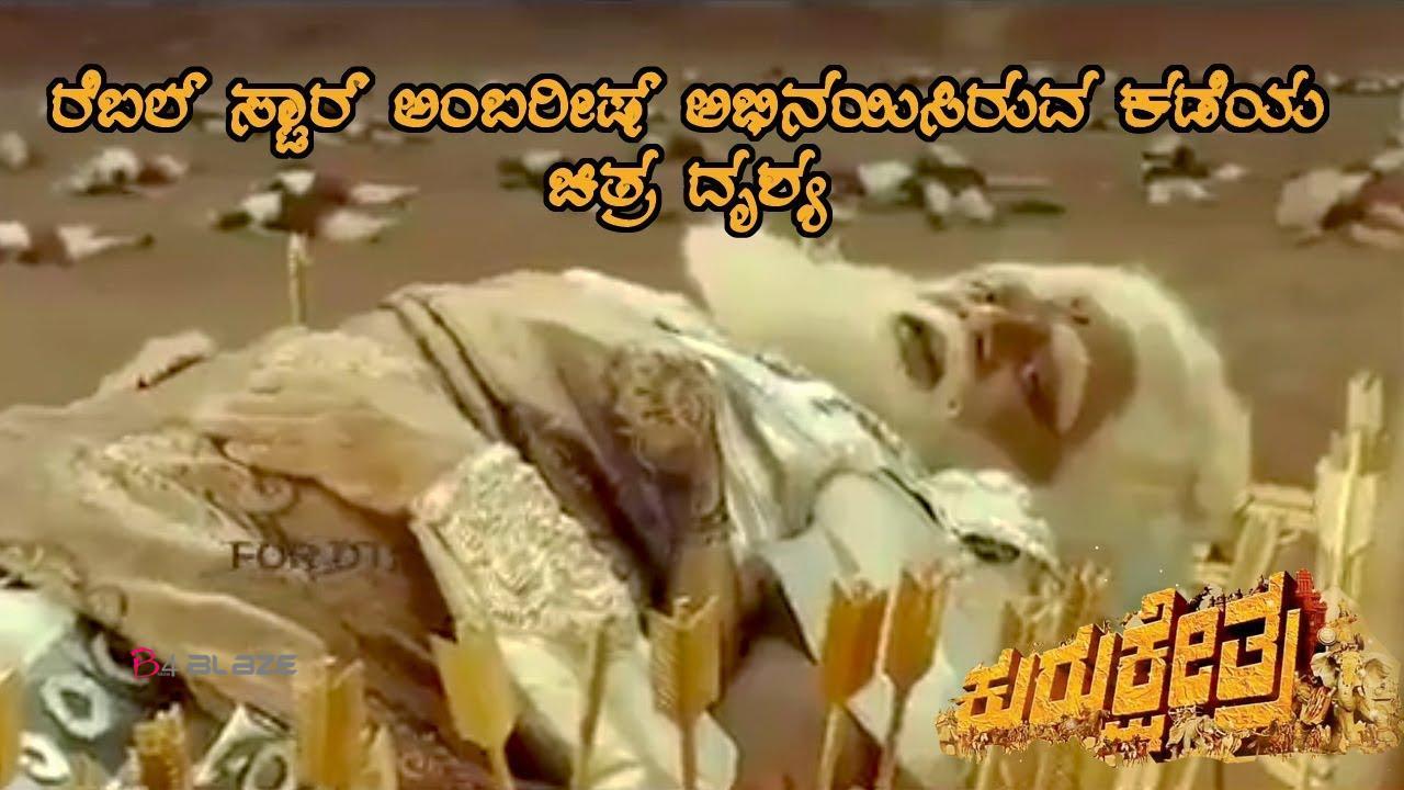ambareesh's last scene goes viral